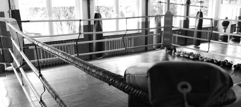 Trainingshalle Buji Gym Düren e.V.