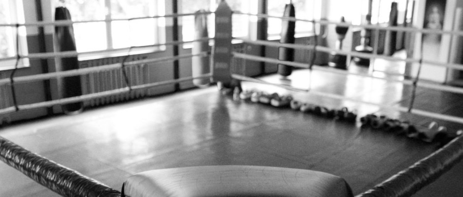 Boxring Buji Gym Düren e.V.